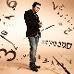 שירים של סגיב כהן מתוך האלבום הרגע